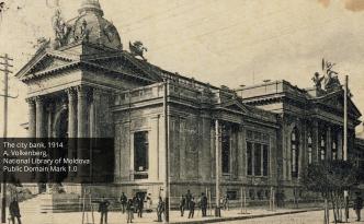 Vintage VR - postcard of Moldova national bank, 1914